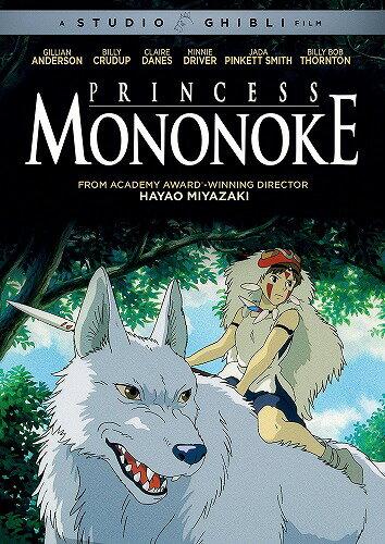 もののけ姫 ニューパッケージ版 北米版DVD 日本語・英語・フランス語に切り替え可能! スタジオジブリ BD