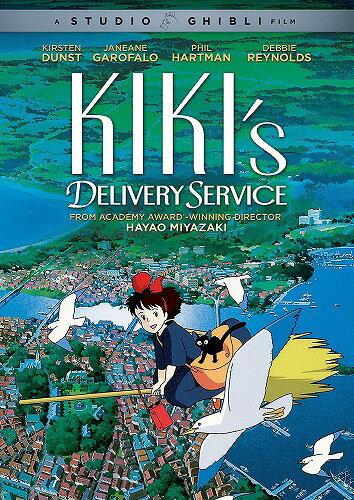魔女の宅急便 ニューパッケージ版 北米版DVD 日本語・英語・フランス語に切り替え可能! スタジオジブリ
