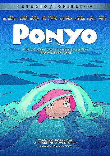 崖の上のポニョ ニューパッケージ版 北米版DVD 日本語・英語・フランス語に切り替え可能! スタジオジブリ BD