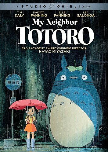【在庫あり】となりのトトロ ニューパッケージ版 北米版DVD 日本語・英語・フランス語に切り替え可能! スタジオジブリ
