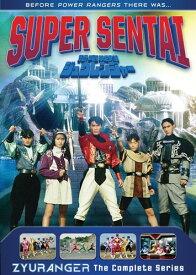 【輸入版】恐竜戦隊ジュウレンジャー / Power Rangers: Super Sentai Zyuranger: The Complete Series■北米版DVD■