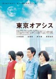 【バーゲンセール】【中古】DVD▼東京オアシス▽レンタル落ち