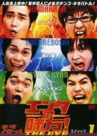 【中古】DVD▼エンタの味方!THE DVD ネタバトル 1 ハマカーンvs流れ星vsキャン×キャン▽レンタル落ち【お笑い】