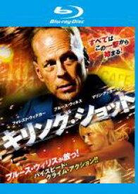 【バーゲンセール】【中古】Blu-ray▼キリング・ショット ブルーレイディスク▽レンタル落ち