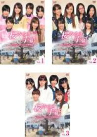 全巻セット【中古】DVD▼桜からの手紙 AKB48 それぞれの卒業物語(3枚セット)▽レンタル落ち【テレビドラマ】