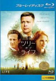 【中古】Blu-ray▼ツリー・オブ・ライフ ブルーレイディスク▽レンタル落ち