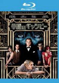 【バーゲンセール】【中古】Blu-ray▼華麗なるギャツビー ブルーレイディスク▽レンタル落ち