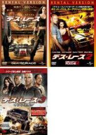 【中古】DVD▼デス・レース(3枚セット)2、3 インフェルノ▽レンタル落ち 全3巻
