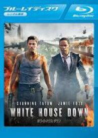 【バーゲンセール】【中古】Blu-ray▼ホワイトハウス・ダウン ブルーレイディスク▽レンタル落ち