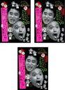 【中古】DVD▼ダウンタウンのガキの使いやあらへんで!! 浜田・山崎・遠藤 絶対に笑ってはいけない警察24時!!(3枚セット)前編、後…