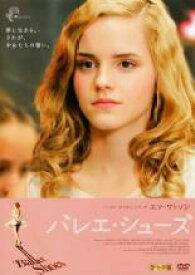 【中古】DVD▼バレエ・シューズ▽レンタル落ち