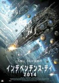 【中古】DVD▼インデペンデンス・デイ 2014▽レンタル落ち