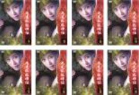 全巻セット【中古】DVD▼九尾狐 狐姉伝(8枚セット)第1話〜最終話【字幕】▽レンタル落ち【海外ドラマ】