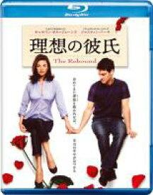 【バーゲンセール】【中古】Blu-ray▼理想の彼氏 ブルーレイディスク▽レンタル落ち