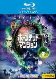【中古】Blu-ray▼ホーンテッドマンション ブルーレイディスク▽レンタル落ち【ホラー】