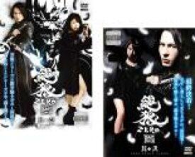 2パック【中古】DVD▼絶狼 ZERO BLACK BLOOD(2枚セット)第1話〜第6話 最終▽レンタル落ち 全2巻