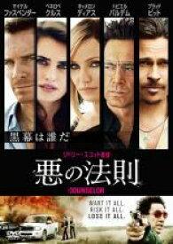 【中古】DVD▼悪の法則▽レンタル落ち