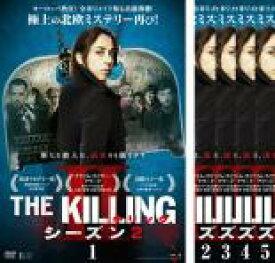 全巻セット【中古】DVD▼THE KILLING キリング シーズン2(5枚セット)第1話〜第10話 最終▽レンタル落ち【海外ドラマ】