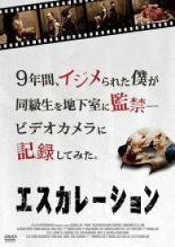 【中古】DVD▼エスカレーション【字幕】▽レンタル落ち【ホラー】