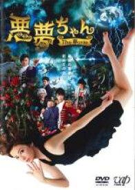 【中古】DVD▼悪夢ちゃん The 夢ovie▽レンタル落ち【テレビドラマ】