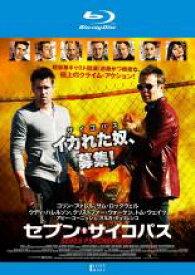 【中古】Blu-ray▼セブン・サイコパス ブルーレイディスク▽レンタル落ち