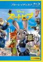 【バーゲン】【中古】Blu-ray▼ズートピア ブルーレイディスク▽レンタル落ち【ディズニー】