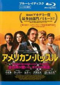 【中古】Blu-ray▼アメリカン・ハッスル ブルーレイディスク▽レンタル落ち【アカデミー賞】