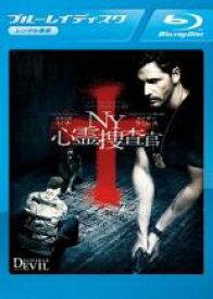 【中古】Blu-ray▼NY心霊捜査官 ブルーレイディスク▽レンタル落ち【ホラー】