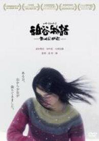 【中古】DVD▼祖谷物語 おくのひと▽レンタル落ち