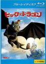 【バーゲンセール】【中古】Blu-ray▼ヒックとドラゴン ブルーレイディスク▽レンタル落ち