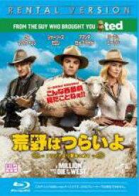 【中古】Blu-ray▼荒野はつらいよ アリゾナより愛をこめて ブルーレイディスク▽レンタル落ち