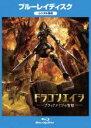 【バーゲンセール】【中古】Blu-ray▼ドラゴンエイジ ブラッドメイジの聖戦 ブルーレイディスク▽レンタル落ち