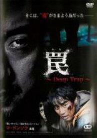 【中古】DVD▼罠 Deep Trap【字幕】▽レンタル落ち【ホラー】