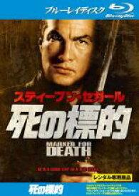【中古】Blu-ray▼死の標的 ブルーレイディスク▽レンタル落ち
