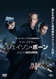 【中古】DVD▼ジェイソン・ボーン▽レンタル落ち