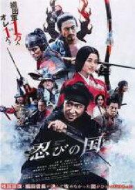 【中古】DVD▼忍びの国▽レンタル落ち【時代劇】