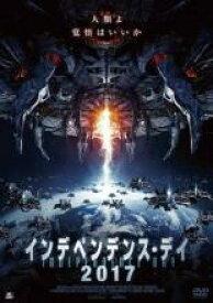 【中古】DVD▼インデペンデンス デイ2017▽レンタル落ち