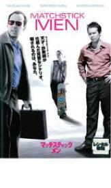 【バーゲンセール】【中古】DVD▼マッチスティック・メン▽レンタル落ち