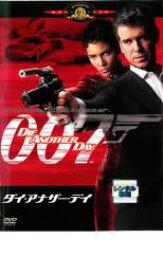 【中古】DVD▼007 ダイ・アナザー・デイ▽レンタル落ち