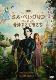 【中古】DVD▼ミス・ペレグリンと奇妙なこどもたち▽レンタル落ち