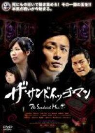 【中古】DVD▼ザ・サンドイッチマン▽レンタル落ち
