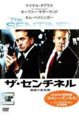 【中古】DVD▼ザ・センチネル 陰謀の星条旗▽レンタル落ち