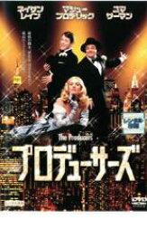 【中古】DVD▼プロデューサーズ【字幕】▽レンタル落ち【ミュージカル】