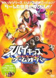 【中古】DVD▼スパイキッズ 3:ゲームオーバー▽レンタル落ち