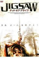 【バーゲンセール】【中古】DVD▼JIGSAW デッド・オア・アライブ▽レンタル落ち【ホラー】