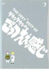 【中古】DVD▼THE VERY3 BEST OF ダウンタウンのごっつええ感じ 7▽レンタル落ち【お笑い】