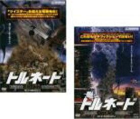 全巻セット2パック【中古】DVD▼トルネード(2枚セット)第1部 崩壊のサイン、第2部 生存率0.001%▽レンタル落ち