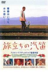 【中古】DVD▼旅立ちの汽笛▽レンタル落ち