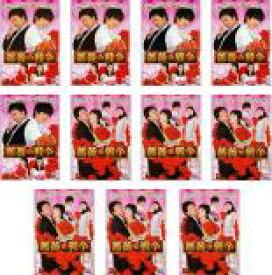 全巻セット【中古】DVD▼薔薇の戦争(11枚セット)1話〜23話【字幕】▽レンタル落ち【韓国ドラマ】