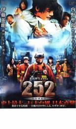【バーゲン】【中古】DVD▼252 生存者あり▽レンタル落ち